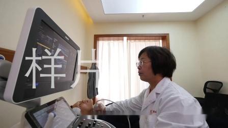 广誉远——华夏影视艺术中心出品