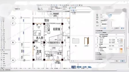 百思美Archicad22-线上基础培训-二层外墙门窗创建