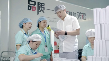 贺菲面膜——华夏影视艺术中心