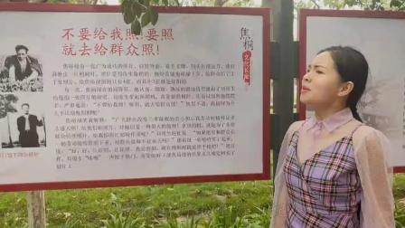 焦裕禄:申鑫雨(西安音乐学院2019级声乐系)演唱 .mp4