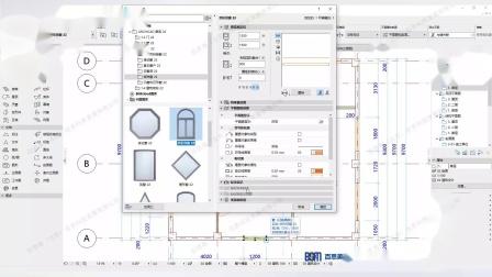 百思美Archicad22-线上基础培训-图纸设置及发布