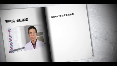 晟麦实业亚麻籽油——华夏影视艺术中心