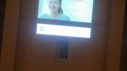沈阳三隆中天酒店2层电梯等候厅_T3