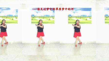 七彩祥云广场舞《谁见过梦中的草原梦中的河》218.mp4