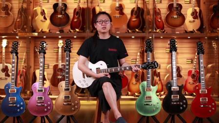 Epiphone Les Paul Muse电吉他测评【世音琴行】.mp4