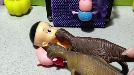 怪兽来把大头和佩奇抓走了,乔治躲在魔法盘里没有被发现,小朋友们,快帮乔治救出大头和佩奇吧!