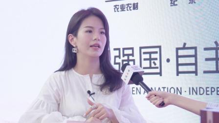 发现品牌栏目组采访良贝生物科技(东莞)有限公司