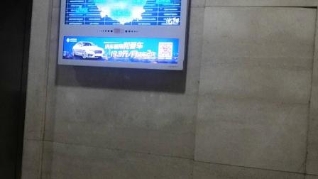 沈阳光达大厦B座1层电梯等候厅_T3