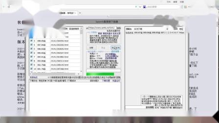 kanmh看漫画下载器v1.32帮助