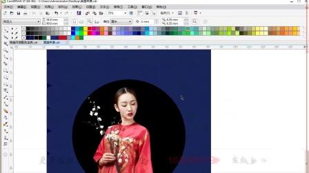 平面设计教程现今流行的国潮风海报设计教程授课