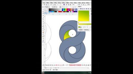 平面设计教学CDR教程8字效果学会了吗