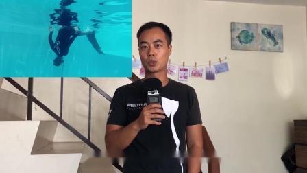 自由潜IT训练官周小恒超详细的讲解鸭式入水
