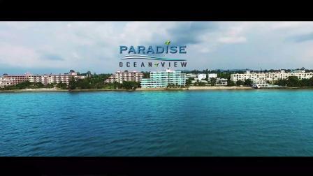 泰国芭提雅 伊甸园海景公寓