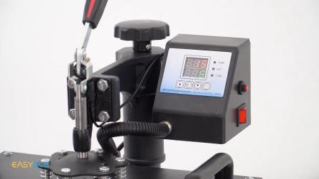 热转印机器八合一8合1小型摇头烫画机多功能组合机器T恤杯子盘子帽子印花机