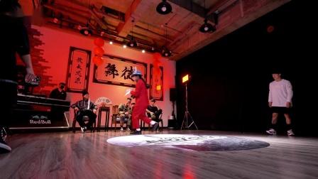 2020 Bboy Saru vs Showmilk  Top16 Taipei Bboy City breaking battle