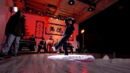 2020 Bboy Yoga vs Willy Roc  Top16 Taipei Bboy City breaking battle