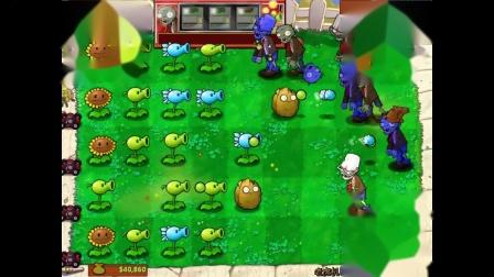 植物大战僵尸95中文版 迷你游戏:老虎机