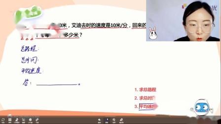 三年级春季第14讲-挑战2.mp4