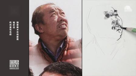 「国君美术」速写单体小头,男中年仰视偏侧面