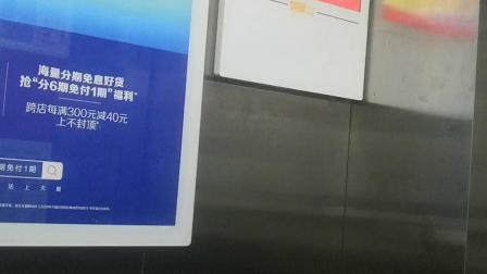沈阳盛华苑5号楼1单元客梯轿厢内_T3