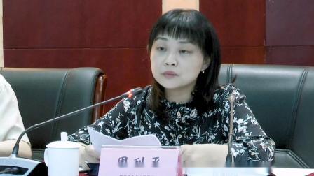 四川省生态文明促进会第二次全省会员代表大会召开