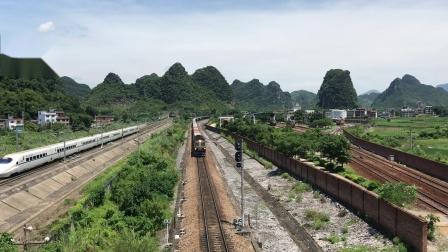(洛湛线火车视频)DF4C 4149牵引货列进贺州普速场 CRH2A进高速场