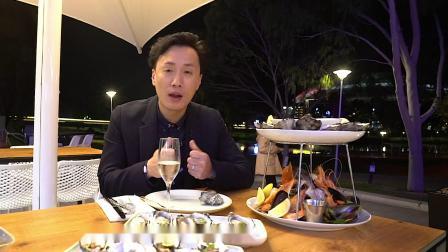 Alan Wong美酒专辑-阿德莱德山产区