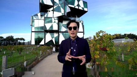 Alan Wong美酒专辑-麦拿伦谷产区