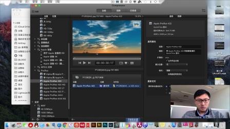 03-03 延时摄影的制作流程(后期)