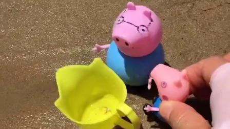 亲子益智玩具:猪爸爸口渴了,乔治给爸爸的水为啥咸咸的有鱼腥味