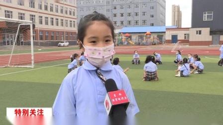 长春市小学一二年级今日开学复课