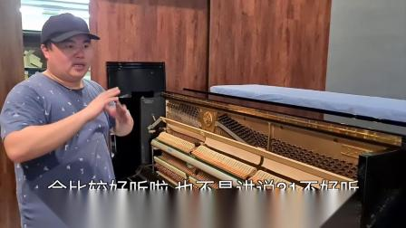 Kawai BL51 卡哇伊BL51立式钢琴