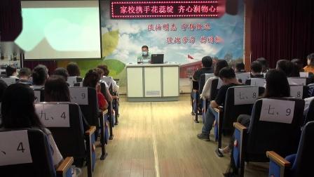 塘沽一中初中校区家长心理辅导(李洪瑞副校长讲话).MP4