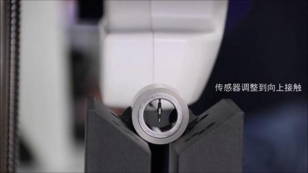 轴承滚子测量的2D x-auto功能