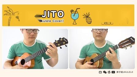 周杰伦《mojito》尤克里里ukulele指弹合奏.mp4