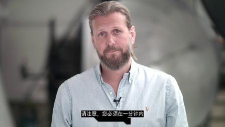 Beoplay E8 三代 故障排除视频