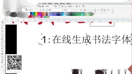 平面设计商业广告教程吊旗设计