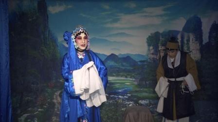 微电影 京剧《春秋配》3-1(大连)孙彩玲 王少军 纪念京剧大师张君秋诞辰100周年