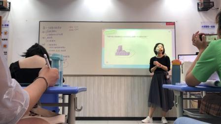 二年级暑假数学第三讲(陈洁老师备课)