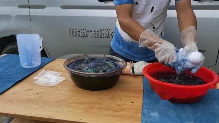 蓝靛染扎染腊染染液配制使用说明书第二步