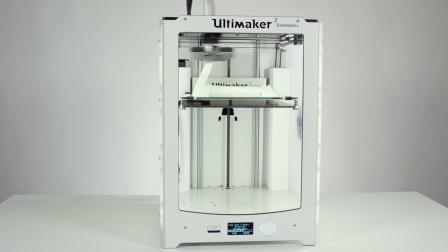 【Ultimaker盘点赏析】3D打印超现代伊拉斯缪斯大桥