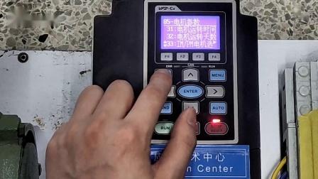 台达变频器大惯量负载应用的调试方式