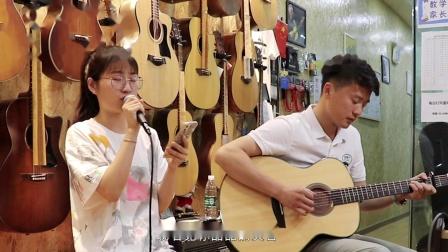 指间音乐-吉他弹唱《夏天的风》