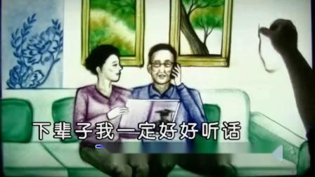 万爱千恩 ~ 王琪(慢四《舞曲》默寫制作).mp4