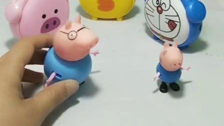 小猪乔治买了很多小风扇,他不给爸爸妈妈和姐姐,乔治说要送给小朋友们,你们喜欢吗