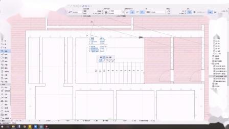 百思美Archicad23-基础篇-ARCHICAD模块化快速创建多层建筑工作流程