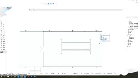 百思美Archicad23-基础篇-使用ARCHICAD创建模型的基本工作流程