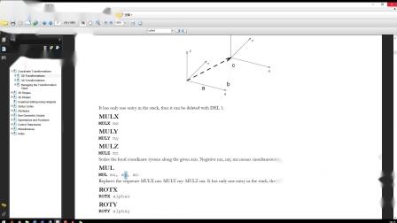 百思美Archicad23GDL课程-GDL 网络培训第二课