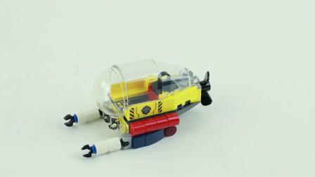 [速拼视频]LEGO乐高城市系列60266海洋探险巨轮