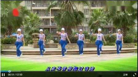 5杨丽萍美体健身操第一套第五节.wmv